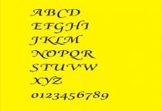 字母 数字 字母数字设计图片