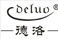 德洛标志图片