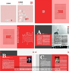 宣传册 红色图片