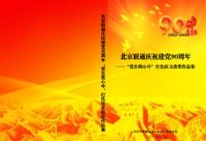 书籍封面图片