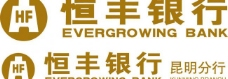 恒丰银行logo图片