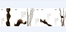 枯木艺术图片