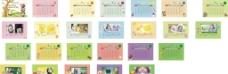 2013年儿童台历图片