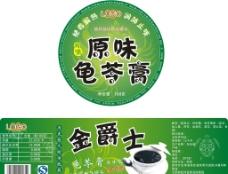 原味龟苓膏图片