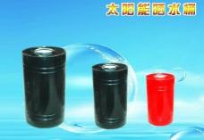 太阳能晒水桶图片
