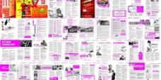 2013春节医疗杂志图片