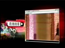 CCTV6网站宣传片