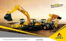 工程机械合影图片