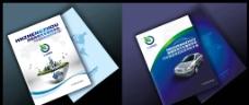 汽车科技画册封面图片