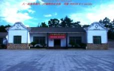 八一起义 纪念馆 周灵paishe图片