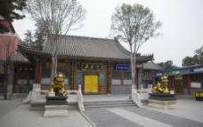 北京八大处公园图片