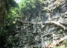 金刀峡谷图片