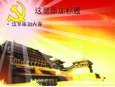 建军建党背景图片