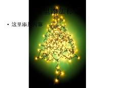 彩灯圣诞树图片