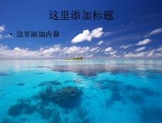 离岛风景图片(5)