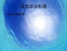 海空水蓝-2-16风景