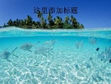 海空水蓝-2-7风景