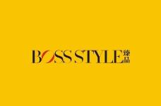 Bossstyle臻品图片