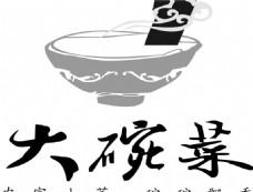大碗菜标志