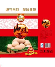 山鸡蛋包装盒图片