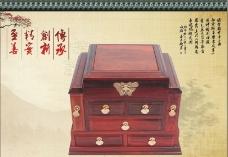 紅木首飾盒圖片