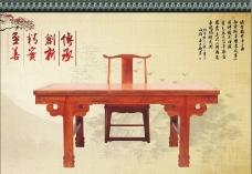 红木桌椅图片