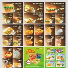 西餐厅汉堡店灯片图片
