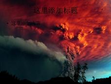 壮观火山爆发高清(5_20)