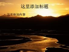 高清晰祖国风光()