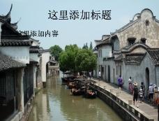 乌镇景色高清(35_46)