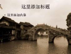 乌镇景色精美高清(7_12)