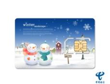 中国电信SIM卡图片