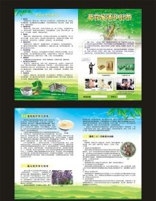 葛花茶宣传单图片