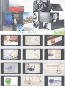 数码相机 公司ppt图片