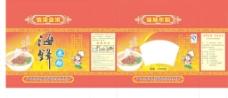米粉包装盒图片