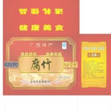 腐竹包装盒图片