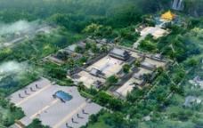 梵净山佛教文化苑鸟瞰图图片