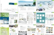 企业产品画册图片