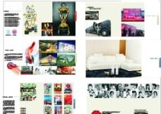 家居系列 宣传册图片