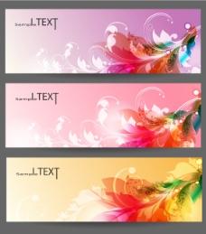 典雅花卉横幅矢量设计
