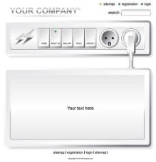 电器插座开关网页模板