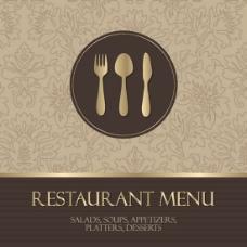 西餐菜单背景