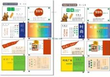 广告文印行业名片模板