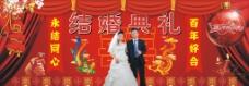 婚礼庆祝图片
