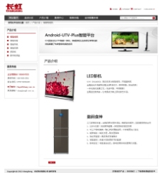 科技内页图片