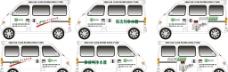 五菱车体广告图片