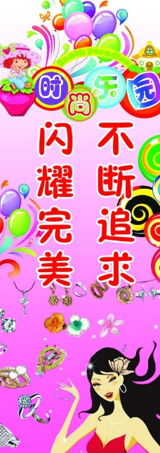 蒙古族 展板图片