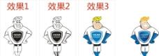 HANS卡通动漫图片