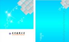 建筑册子封面图片