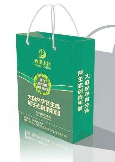 有机健康食品手提袋设计(展开图)图片